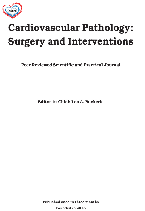 Peer reviewed scientific practical journal «Cardiovascular Pathology: Surgery and Interventions»